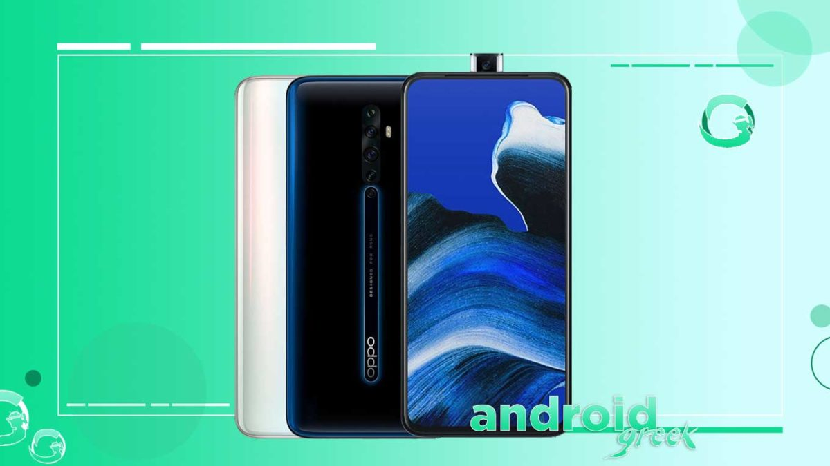Oppo Reno2 Z gets Android 11 based ColorOS 11 Update – Download and install