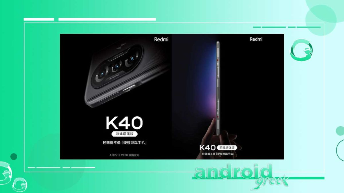 Redmi K40 Game Edition with Dimensity 1200, Launch seems imminent
