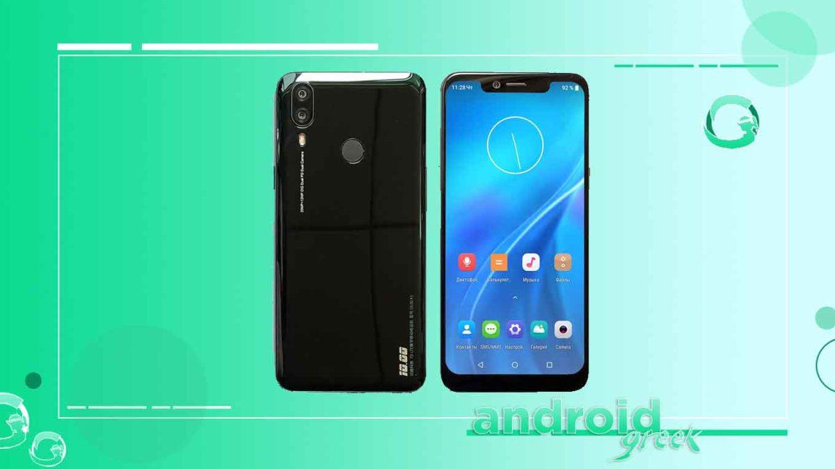 Download and Install Santin K1 Flash File Firmware (Stock ROM, Flash File)