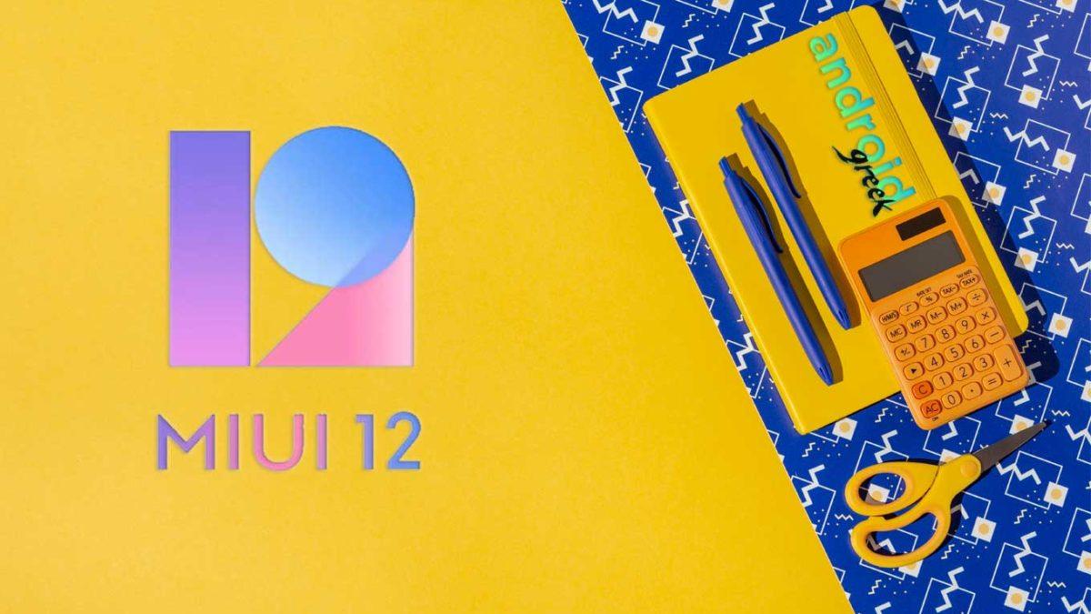 Download MIUI 12.5 Closed BETA for Xiaomi and Redmi Smartphone