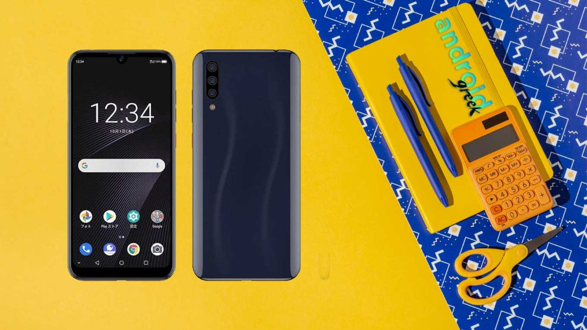 Download and Install ZTE Libero 5G A003ZT Flash File Firmware (Stock ROM, Flash File)
