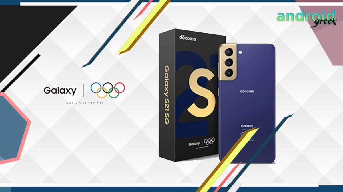 Samsung Galaxy S21, 5G Olympic Games Edition, launched in Japan.