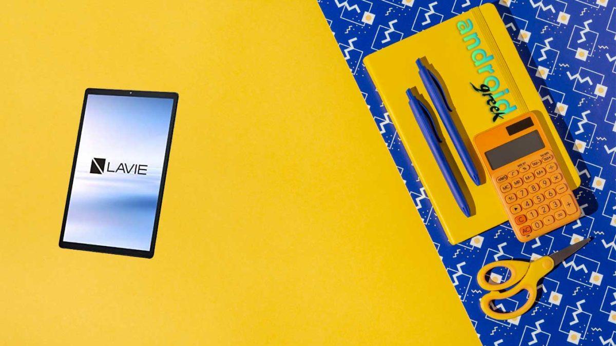Download and Install NEC Lavie Tab E 7 SD1 Flash File Firmware (Stock ROM, Flash File)