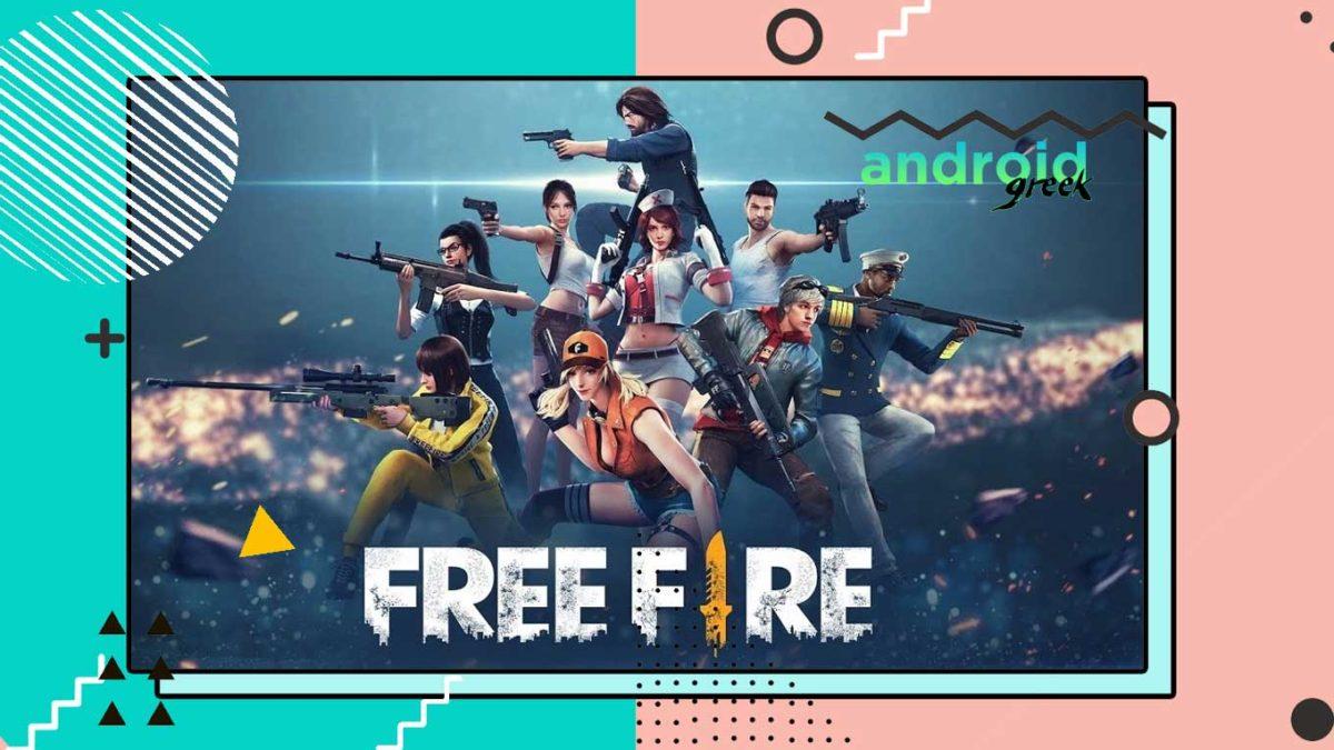 Garena Free Fire: Redeem Codes for June 2021