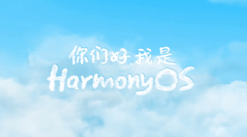 Huawei launched HarmonyOS for Smartwatches, Tablet and Mobile