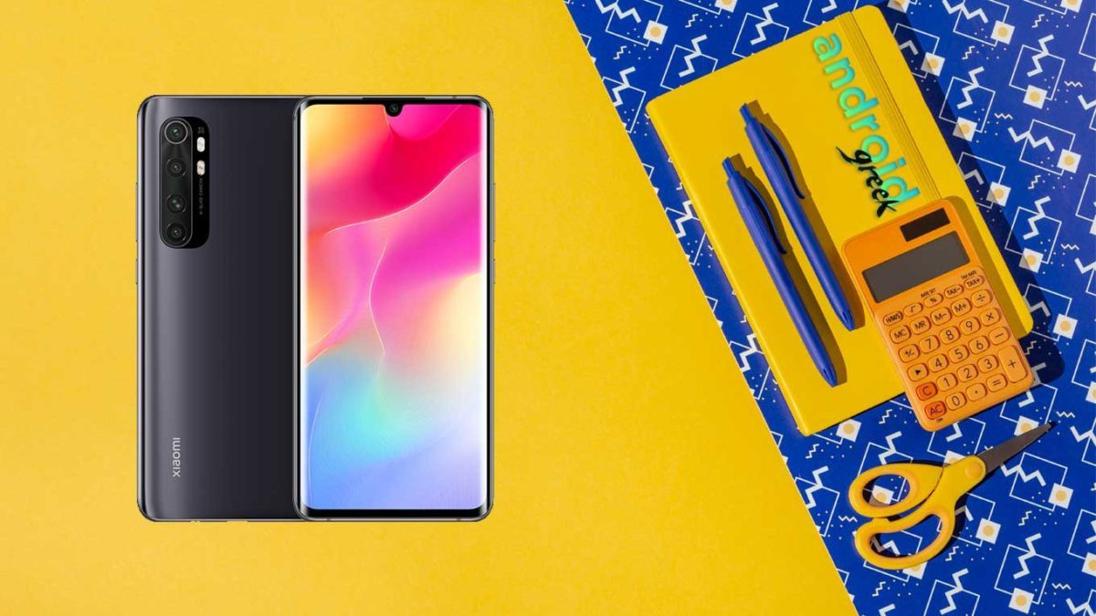 Mi Note 10 Lite (toco) official stock ROM, firmware, and updates Flash File – V12.1.5.0.RFNTRXM