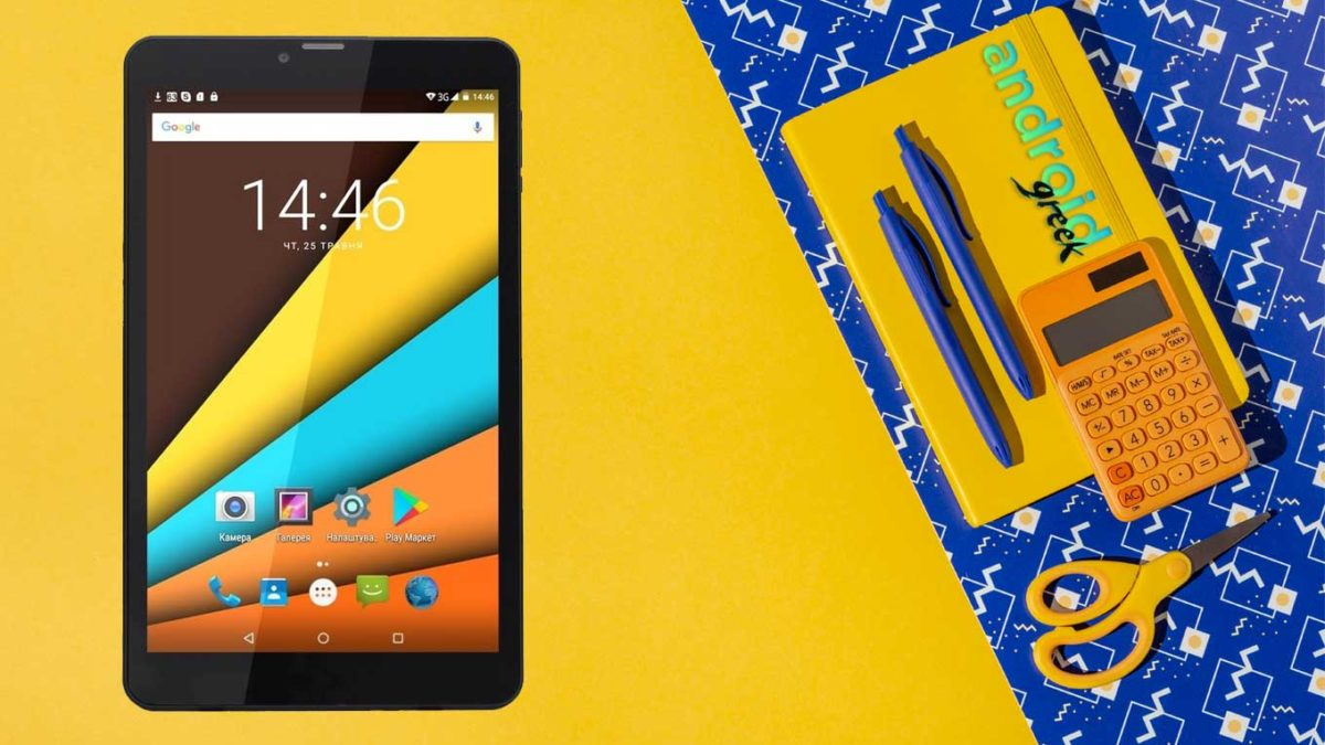 Download and Install Sigma X Style Tab A82 Flash File Firmware (Stock ROM, Flash File)