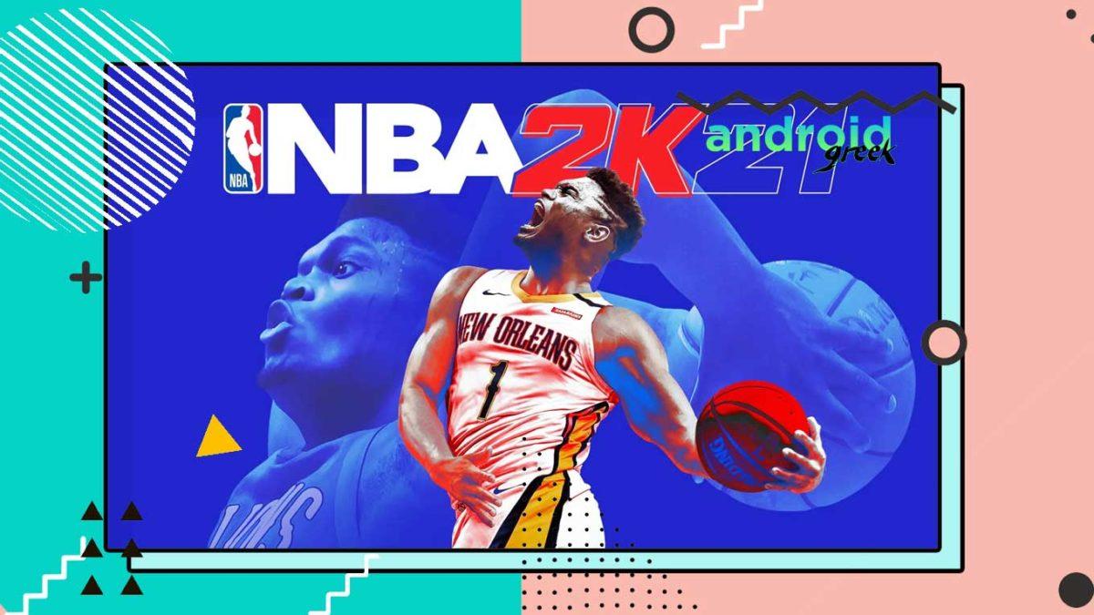 Fix NBA 2k21 Green Glitch – How to
