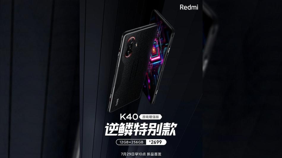 Redmi K40 Gaming Edition Launched with new Inverse Scale variant