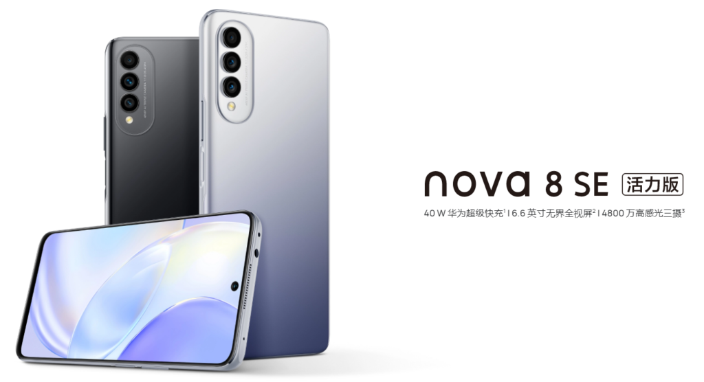 Huawei Nova 8 SE Vitality Edition Launched with Snapdragon 480 chipset