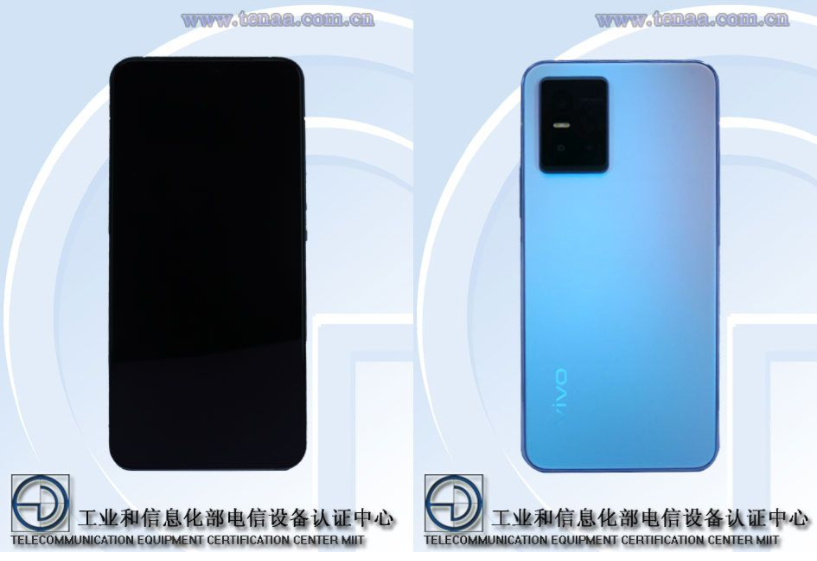 Vivo S10 Pro Full Specifications Listed on TENAA