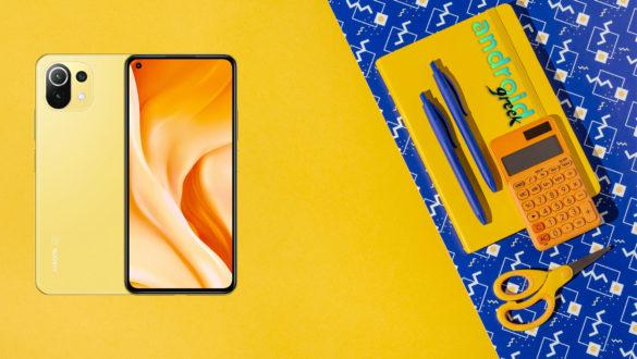 Xiaomi Mi 11 Lite 5G (Renoir)