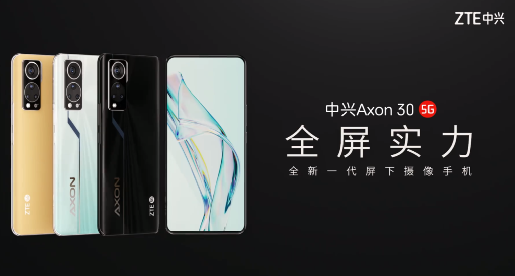 ZTE Axon 30 5G Launched in china with an under-display selfie camera