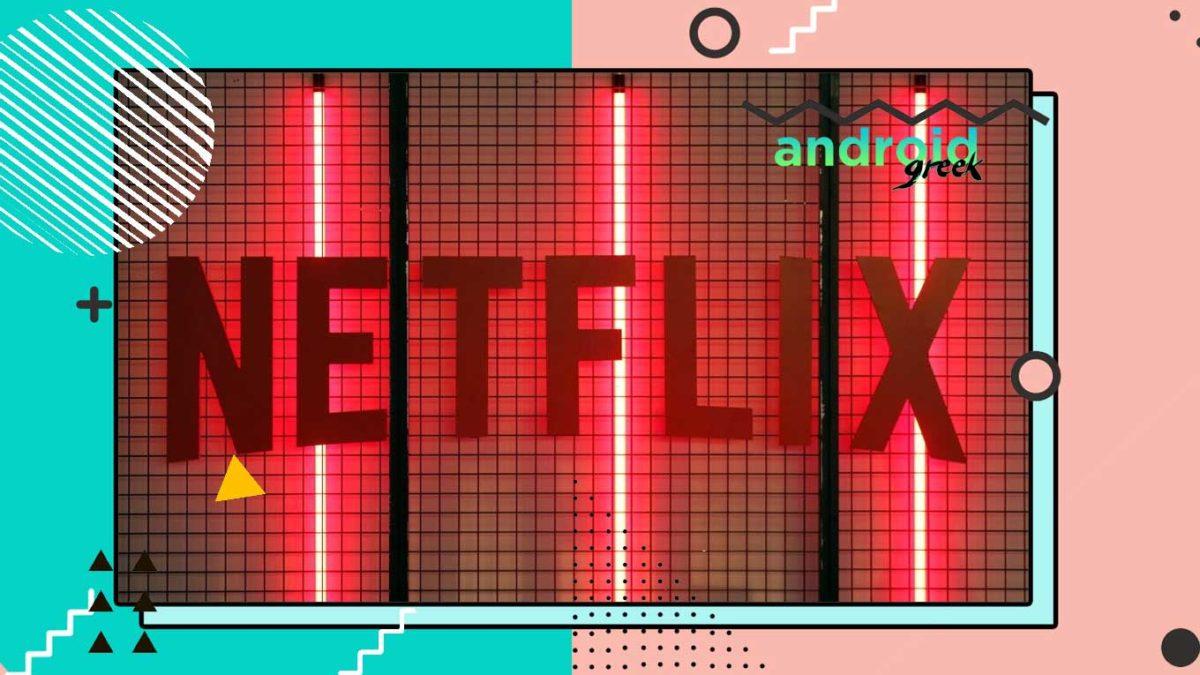 Netflix Secret Code, Checkout the hidden trick to view algorithm Netflix Library