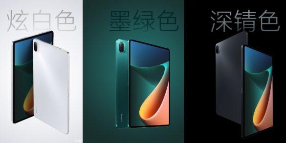 Xiaomi Mi Pad 5