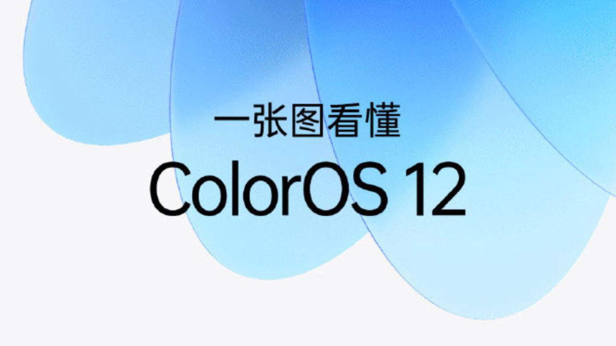 ColorOS 12 will surely get the Omoji Avatar released through a video teaser