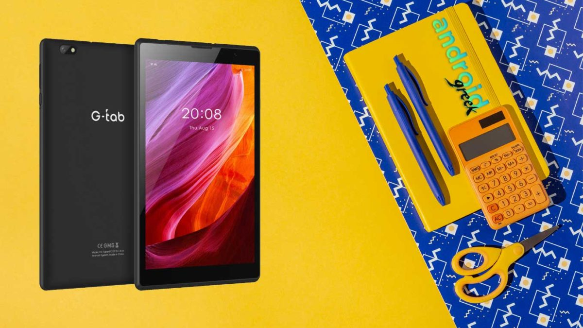 Download and Install G-Tab C8 Flash File Firmware (Stock ROM, Flash File)