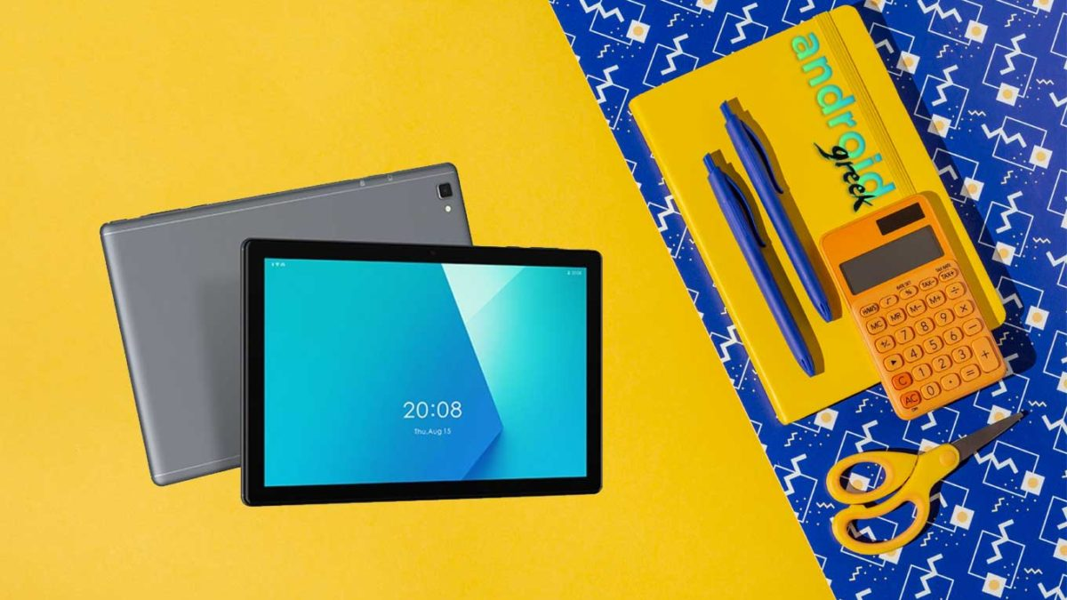 Download and Install G-Tab S12 Flash File Firmware (Stock ROM, Flash File)
