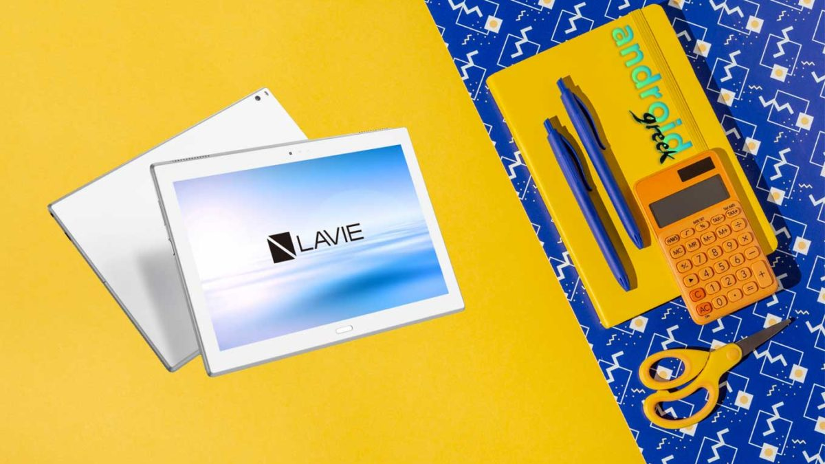 Download and Install NEC Lavie Tab E 10FHD1 Flash File Firmware (Stock ROM, Flash File)