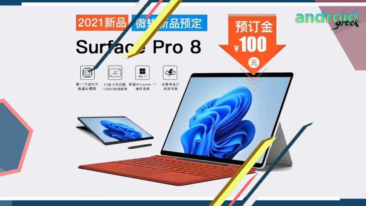 Microsoft Surface Pro 8 with 120Hz display and Thunderbolt connectivity has been leaked ahead of Wednesday's Surface hardware launch.
