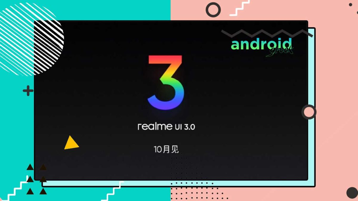 Realme UI 3.0 based on Android 12 launching this October; check eligible device, features, and more