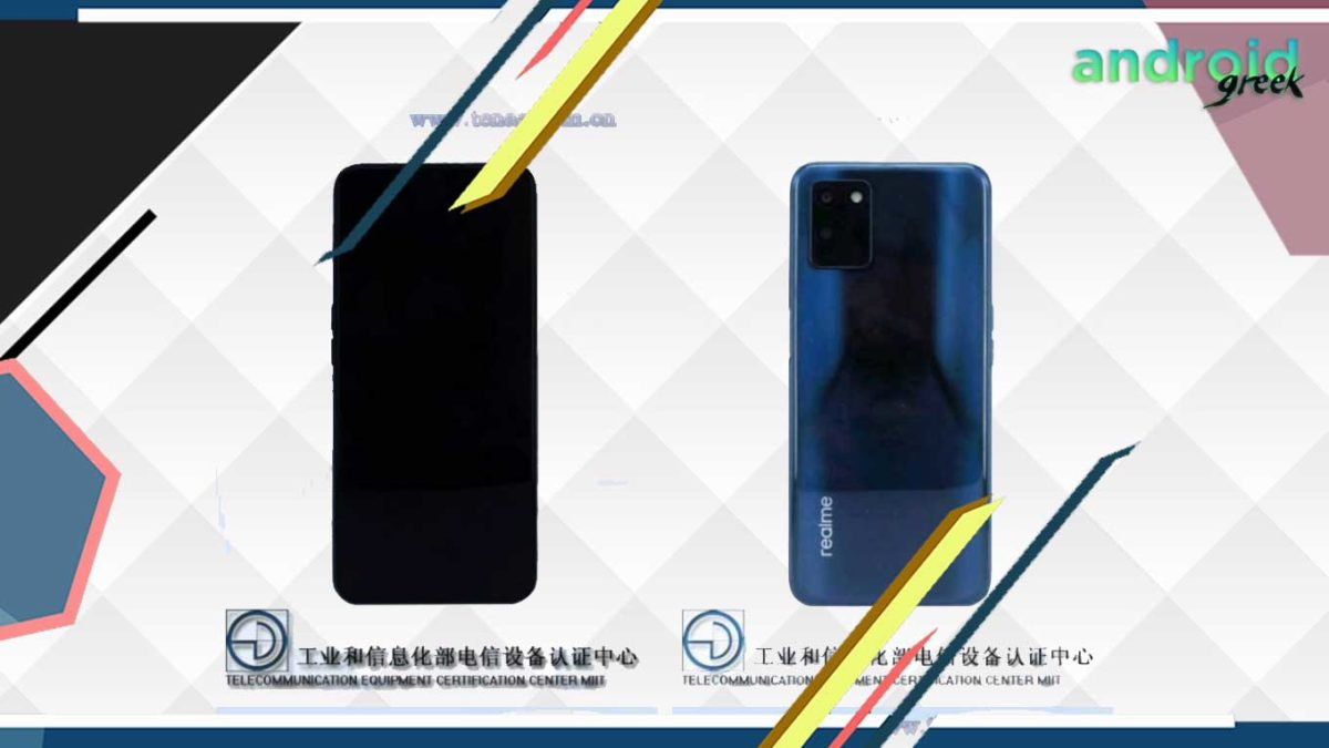 Realme Soon launch a new smartphone named Realme V21 5G – Here are the Expected critical features for it