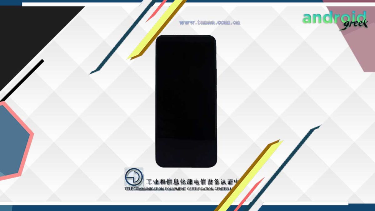 Vivo S10e officially listed on TENNA Certification recently revealed some specifications