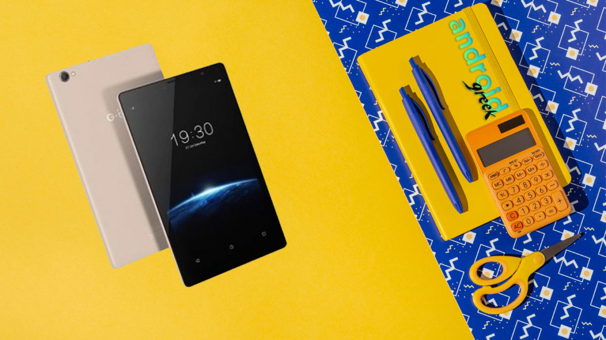 Download and Install G-Tab S8 Flash File Firmware (Stock ROM, Flash File)