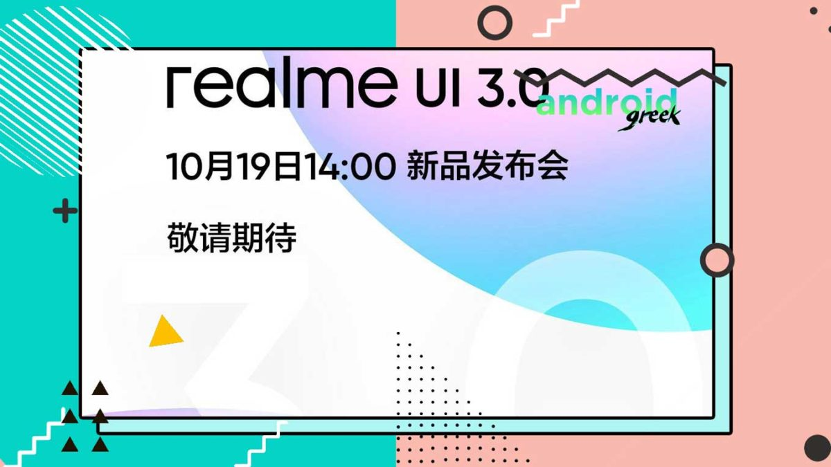 How to Join Realme UI 3.0 Beta on Android 12: Step-by-Step Instructions for Early Access