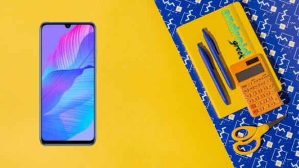 Huawei AQM-LX1
