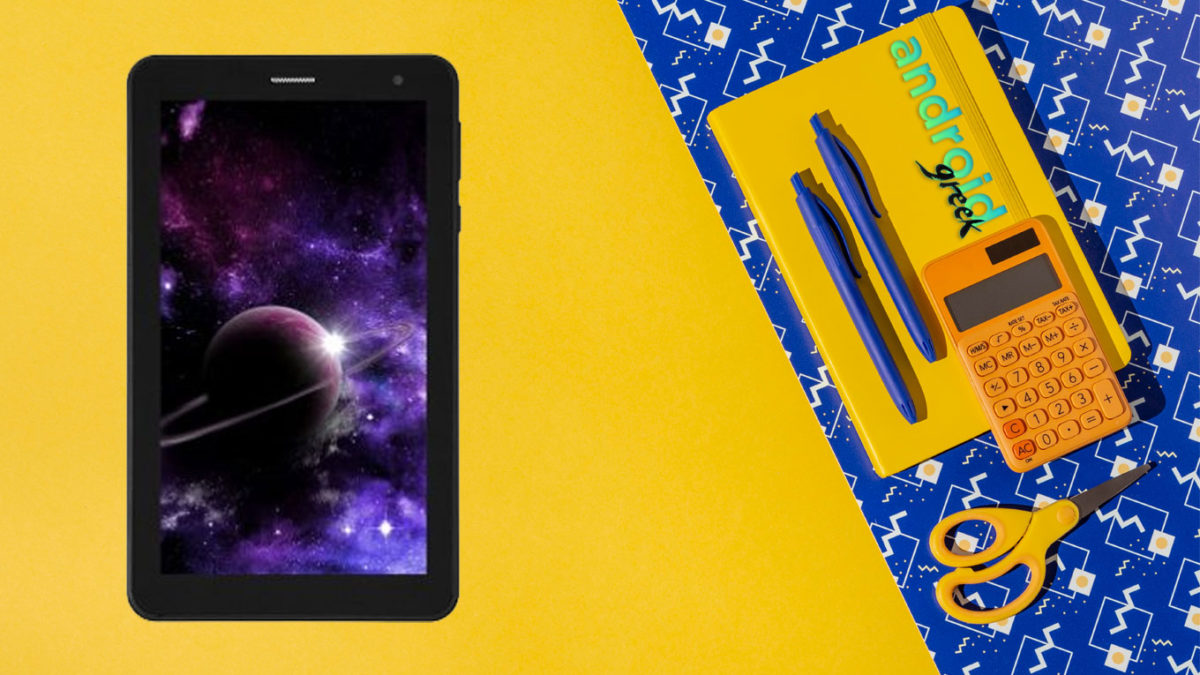 Download and Install TWRP Recovery on Sunwind Sky 7 E200   Root Your Device