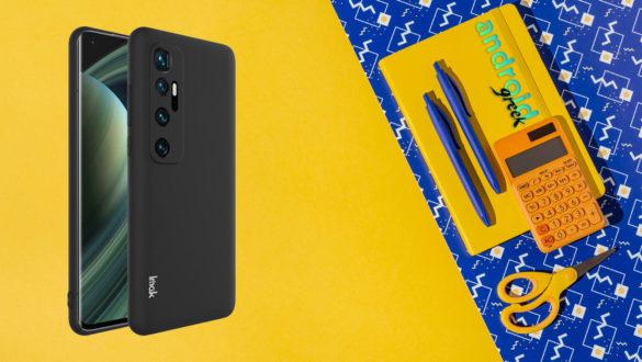 Xiaomi Mi 10 Ultra (CAS)